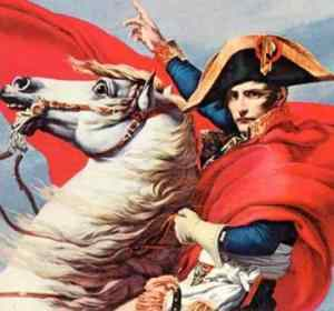 an introduction to the life and political history of napoelon bonaparte a military genius Napoleon bonaparte napoleon bonaparte: a military genius napoleon bonaparte was born on august 14 of 1769 in the corsican city of ajaccio he was the fourth child out of eleven napoleon's father was a member of a well known, noble family napoleon began his military education at a young age of ten in 1779.
